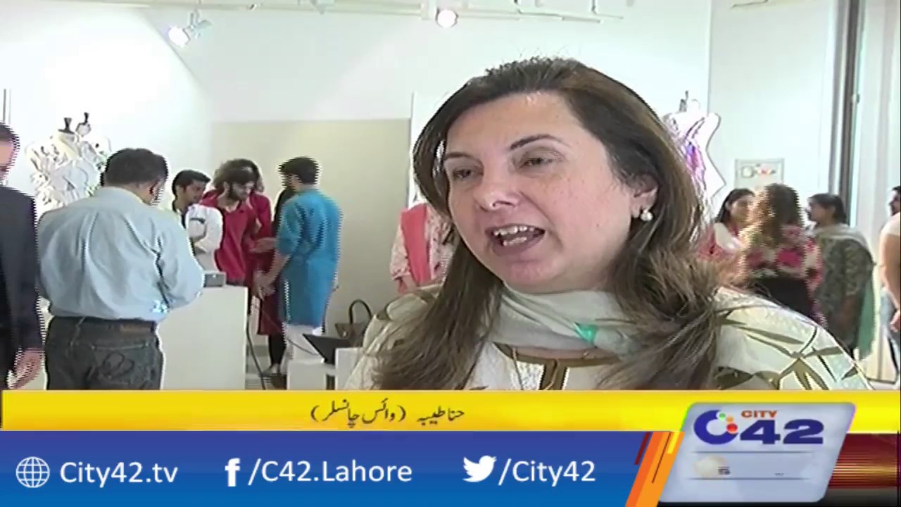 Textile Exihibition Held By Pakistan Institute Of Fashion And Designing Youtube