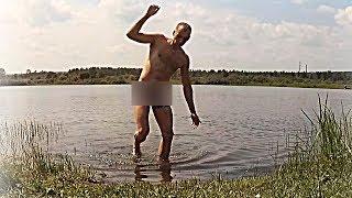 СРАМОТА! У нас здесь без трусов купаются!!!