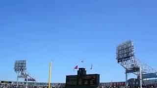 【高校野球】 全国高等学校野球選手権 大会行進曲