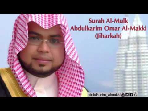 Surah Almulk | Abdulkarim Omar Al-Makki | Jiharkah.سورة الملك | عبدالكريم عمر المكي