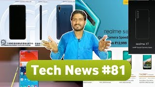 Tech News #81- Realme 5 & Pro Launch, Samsung Galaxy Note 10& 10+, Vivo, Mi A3 Price, Realme XT
