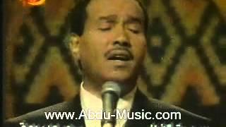 مهما يقولون حفلة لندن97 Mohammed Abdu mhmaygolon