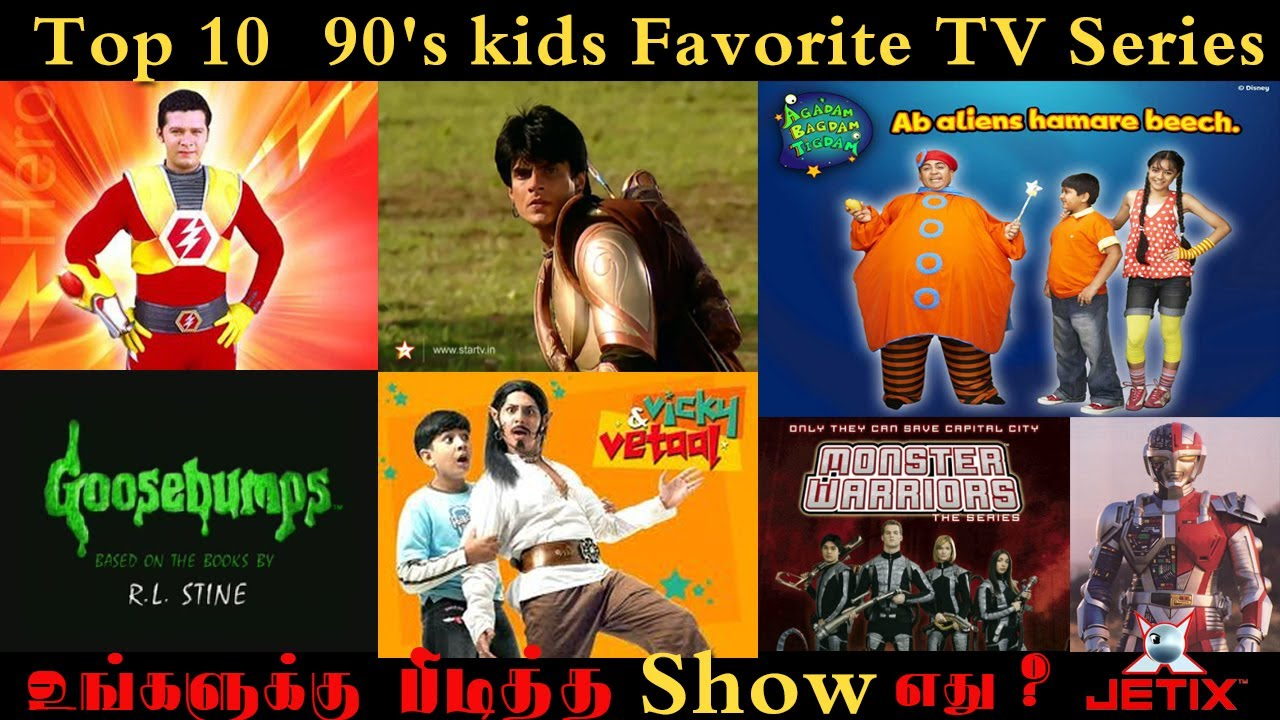 Download Top 10 Jetix tv Series in Tamil | 90's Kids | jetix tv tamil | Movie List