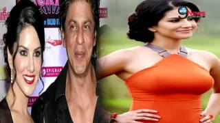 पूरा हुआ सनी लियोन का सपना…!! | Watch Sunny Leone with Shah Rukh Khan on the Silver Screen!