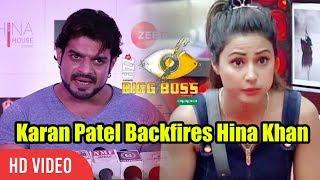Karan Patel Backfires Hina Khan | Hina Khan Insult Karan Patel In Bigg Boss 11 | Viralbollywood