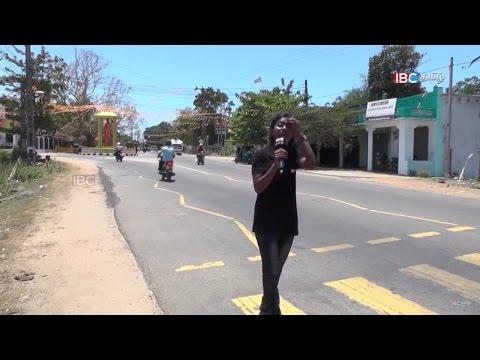 Karaitivu Coastal Village   காரைத்தீவு கிராமம்   Vanakkam Thainaadu Ep 236 Part 1   IBC Tamil TV