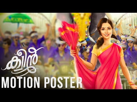 Queen - Malayalam Movie - Official Motion Poster | Dijo Jose Antony