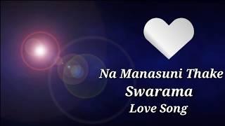 Na Manasuni Thake Swarama || Telugu Love Song