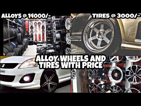 """Installed 17"""" Alloy Wheels Swift @ 25000》Swift Wheel Spacers》Karol Bagh Alloys Market》Swift Modified"""