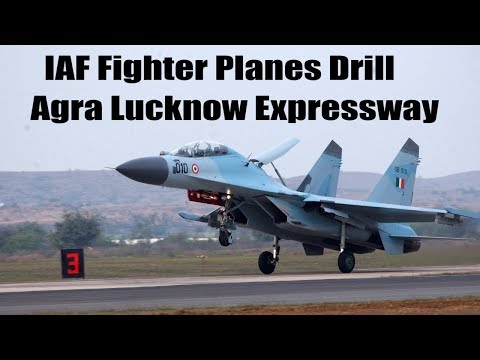 IAF Fighter Jets Land on Lucknow-Agra Expressway | एक्सप्रेस