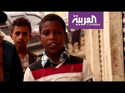 صباح العربية | طفل يمني يمسح السيارات ويطرب أصحابها بصوته  - نشر قبل 1 ساعة