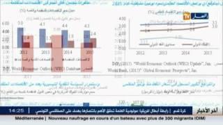 صندوق النقد العربي : الإقتصاد الجزائري في منطقة الخطر ...فهل سنتجح الجزائر في مقاربتها الإقتصادية