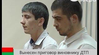 ♥ Приговор гусенову (ДТП на Объездной 5.02.14) 15.01.15