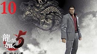 Yakuza 5 PART 10 WalkThrough Kazuma Kiryu