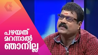 I can`t forget my past, If I do I am no more: Kalabhavan Mani