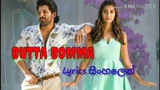 ButtaBomma Lyrics in Sinhala (බුටබොමා Lyrics සිංහලෙන්)