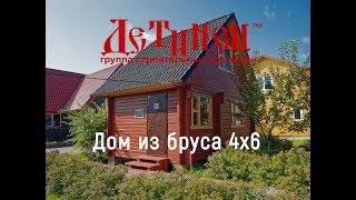 """Дом из бруса 4х6 от ГК """"Детинец"""""""