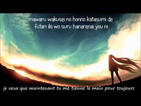 Nee - Hey ~ Miku Hatsune ~ Lyrics Romaji & Vostfr [French lyrics]