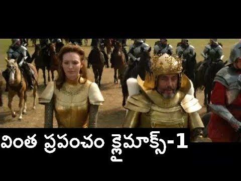 Jack Gient Slayer Telugu Dubbed Movie...