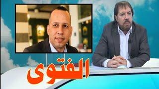 ماذا قال المنادي ابو علي الشيباني عن اغتيال هشام الهاشمي + ماذا قال اهل البيت عن الفتوى
