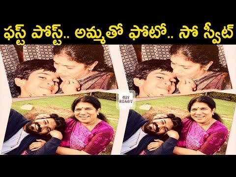 Ram Charan Dedicates Debut Instagram Post to Mother | Ram Charan's First Instagram Post | Get Ready Mp3