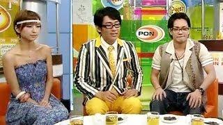 田中聖 篠田麻里子 Tanaka Koki , Shinoda Mariko 2010/06 AKB出演情報 ...