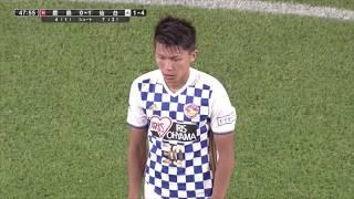 西村 拓真(仙台)がPKをゴール正面に蹴り込み、仙台が2戦合計スコアで4...