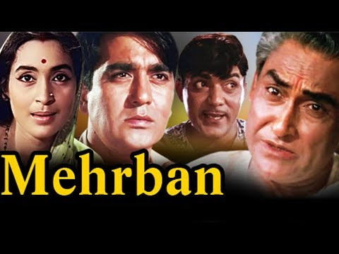 Mehrban Full Movie | Sunil Dutt | Nutan | Superhit Hindi Movie