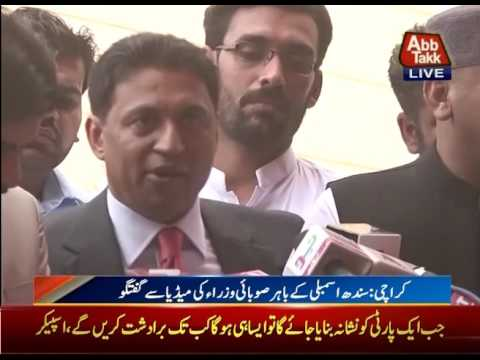 Sindh Provincial Ministers  Talk To Media Outside SA