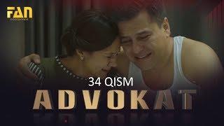 Advokat seriali (34 qism) | Адвокат сериали (34 қисм)