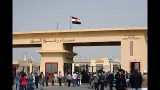 مصر العربية | معبر رفح.. 38 عاما من الأزمات
