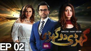Ghari Do Ghari Episode 2   APlus - Best Pakistani Dramas