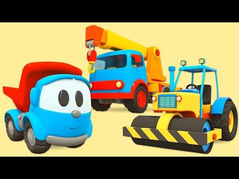 Léo le camion et les engins de chantier. Compilation des dessins animés en français
