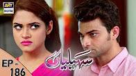 Saheliyaan - Ep 186 - 12th July 2017 - ARY Digital Drama