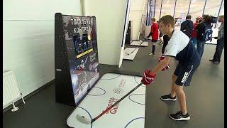 Хоккей и фигурное катание в Сириусе привлекают десятки юных спортсменов со всей России