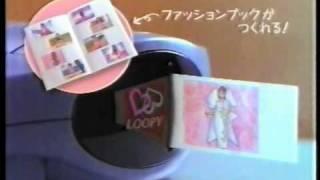 1996年 / 榎本加奈子 三ツ矢雄二 / My Seal Computer Loopyです。たぶん...