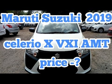 Maruti Suzuki Celerio X VXI AMT 2019 real review interior and exterior features and price