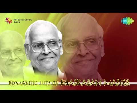 Romantic Hits of Bhaskaran Master | Malayalam Movie Audio Jukebox | Vol 1