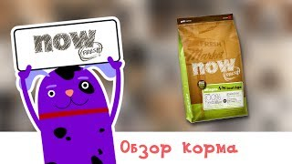 видео Сухие корма Happy Dog Supreme Fit&Well Mini Light