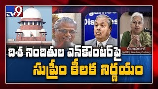 Supreme Court Three Members Commission On Disha Case Accused Encounter