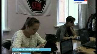 Киберпатрулирование.  Волонтеры  отслеживают «синтетику» в Сети(, 2014-10-08T04:52:16.000Z)