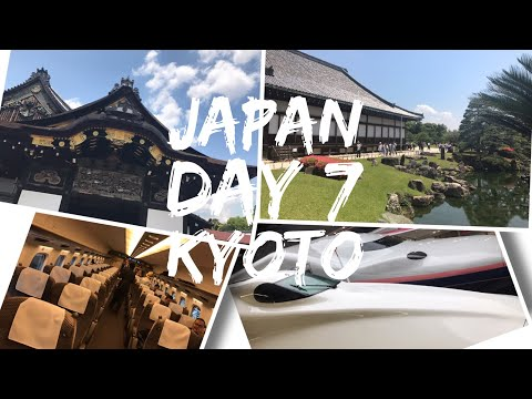 Japan Vlog - May 2017 - Day 7 - Part 1 - Bullet train (Shinkansen) to Kyoto and Nijo Castle