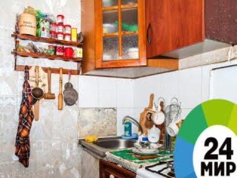 Гигиена на кухне - МИР 24
