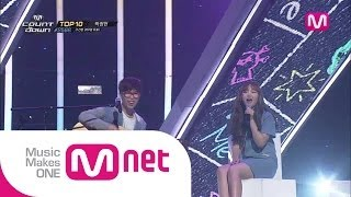 악동뮤지션_Give Love (Give Love By Akdong Musician Of M COUNTDOWN 2014.05.15)