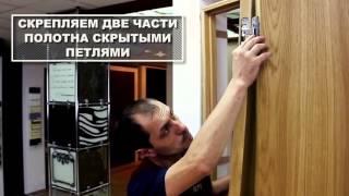 26. Установка Дверь-книжка межкомнатные двери (RUSSDVERI.RU)(, 2016-04-25T08:53:32.000Z)