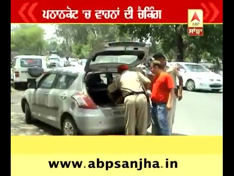 Alert in Jammu, Punjab is in action