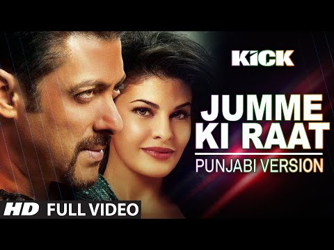 Kick : Jumme Ki Raat Video Song | Punjabi Version | Salman Khan, Jacqueline Fernandez | Aman Trikha