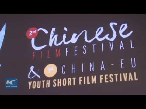 Chinese film festival kicks off in Brussels