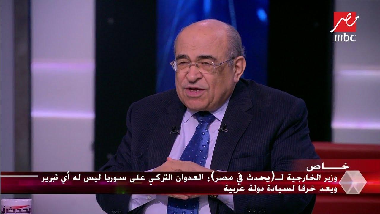 د. مصطفى الفقي: التاريخ التركي مظلم تجاه دول المنطقة