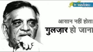 Tujhse Naraj Nahi Zindagii